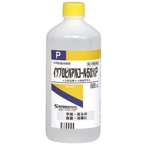 【第3類医薬品】  ケンエー イソプロピルアルコール50%P...
