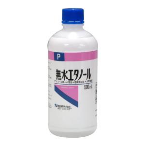 ●「無水エタノール(無水アルコール) 500ml」は、エタノール(アルコール)を99.5%以上含有す...