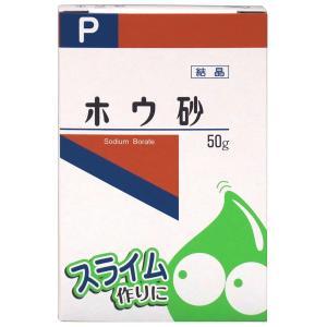 ホウ砂(結晶) 50g ケンエー