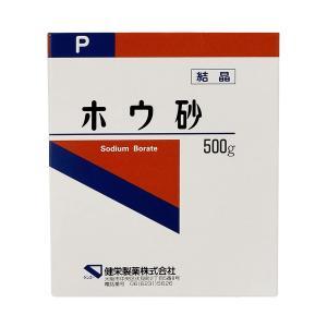 ホウ砂(結晶) 500g ケンエー