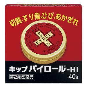 【第2類医薬品】 キップ薬品 キップパイロールHi 40g