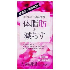 【第2類医薬品】 本草製薬 大柴胡湯エキス錠-H 180錠 だいさいことう