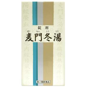 【第2類医薬品】 一元 錠剤 麦門冬湯 350錠