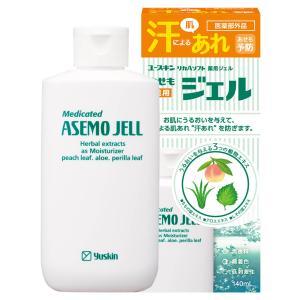 特徴  ●汗あれ対策・あせも予防に。お肌にうるおいを与えて、汗による肌あれを防ぐ  ●お風呂上がりの...