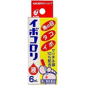 【第2類医薬品】  イボコロリ 液 6ml