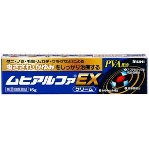 【第(2)類医薬品】 ムヒアルファEX 15g ※セルフメディケーション税制対象商品