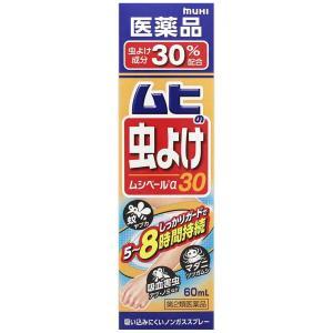 【第2類医薬品】 ムヒの虫よけムシペールα30 (60mL)
