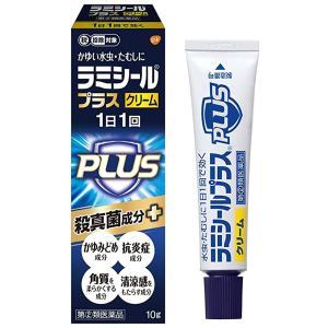 【第2類医薬品】 ラミシールプラスTMクリーム 10g ※セルフメディケーション税制対象商品