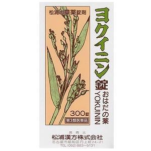【第3類医薬品】  ヨクイニン錠 300錠