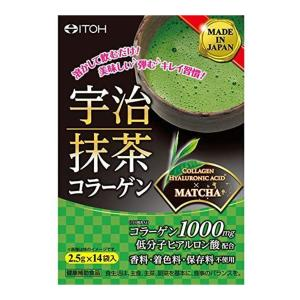 井藤漢方 宇治抹茶コラーゲン (2.5g×14袋)...