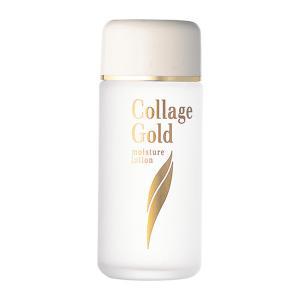 コラージュ 化粧水ゴールドS 100ml 送料無料