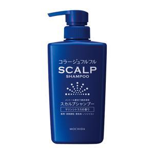 コラージュフルフルスカルプシャンプーF マリンシトラスの香り 360ml 医薬部外品