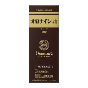 【第2類医薬品】 オロナインH軟膏 50g メール便送料無料