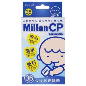 用途:乳びん、乳首などの除菌、器具類の除菌 使用方法:水2L当たり1錠を溶かした液に1時間以上浸す。...