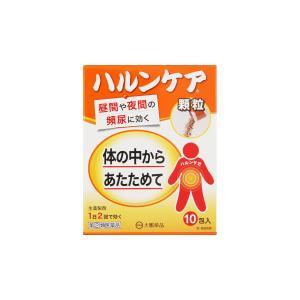 【第(2)類医薬品】 ハルンケア顆粒 10包 メール便送料無料