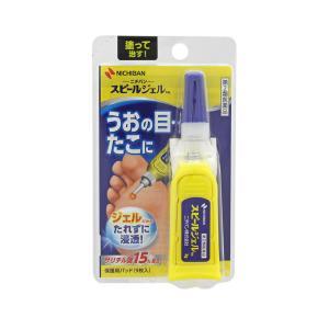 【第2類医薬品】 スピールジェル 3g (保護用パット9個入り) メール便送料無料