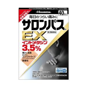 【第2類医薬品】 サロンパスEX 40枚入 ※セルフメディケーション税制対象商品 メール便送料無料