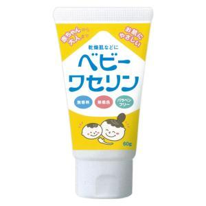 特徴 ●無香料、無着色、パラベンフリー  パラベン(防腐剤)配合の製品を赤ちゃんに使いたくないまママ...