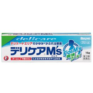 【第3類医薬品】 デリケア M's(エムズ)15g(男性用) メール便送料無料
