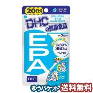 DHC 20日分 EPA 60粒 ゆうメール選択で送料80円