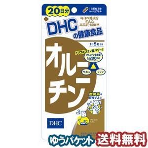 DHC オルニチン 20日分 100粒 ゆうメール選択で送料80円|benkyoudou