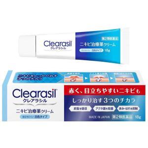 【第2類医薬品】 クレアラシル ニキビ治療薬クリーム レギュ...