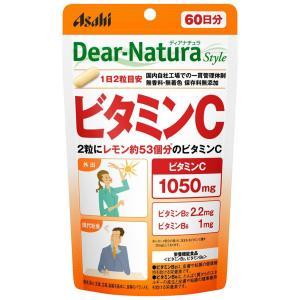 ディアナチュラ スタイル ビタミンC 120...の関連商品10