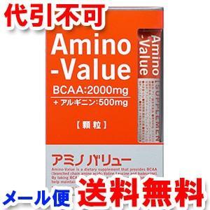 大塚製薬 アミノバリューサプリメントスタイル(4.5g×10袋入) ゆうメール選択で送料80円