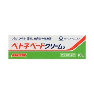 【第(2)類医薬品】 ベトネベート クリームS 10g×2個セット メール便送料無料