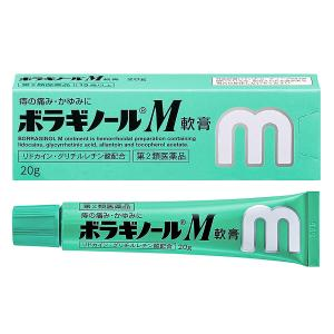 【第2類医薬品】 ボラギノールM軟膏 20g メール便送料無料