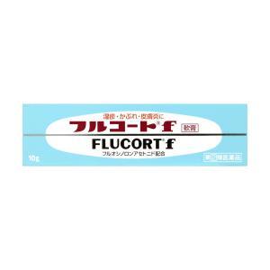 【第(2)類医薬品】 フルコートF 10g メール便送料無料|benkyoudou
