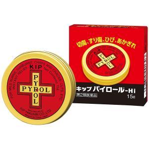 【第2類医薬品】キップ薬品 キップパイロールHi 15g メール便送料無料