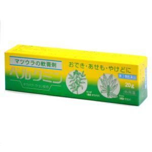 特徴  本品は、消炎解毒作用のあるオウバク(黄柏)、ウコン(鬱金)を配合した軟膏剤で、やけど、ただれ...