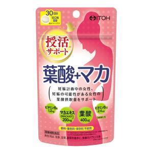 井藤漢方 葉酸+マカ 60粒 ゆうメール選択で送料無料...