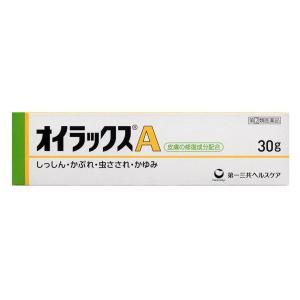 【第2類医薬品】 オイラックスA 30g メール便送料無料