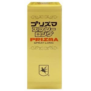 商品名:プリズマスプレーロング  原材料:ビタミンE、メキシコハーブ、アルコール  内容量:5ml ...