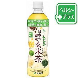 伊藤園 お〜いお茶 日本の健康 玄米茶 500mL×24本