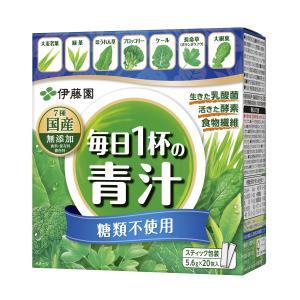 伊藤園 緑茶ですっきり飲みやすい 毎日1杯の青汁 5.6g×...