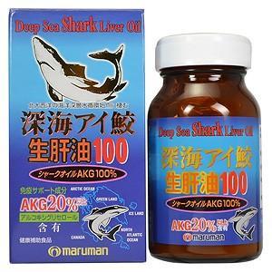 マルマン 深海アイ鮫・生肝油100 120粒