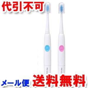 音波振動歯ブラシ プロソニック 2 ゆうメール選択で送料無料...