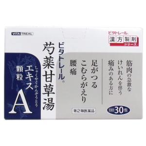 特徴:  ●本剤は、漢方の古典「傷寒論」に収載されている芍薬甘草湯に準拠して製造されたエキス顆粒剤で...