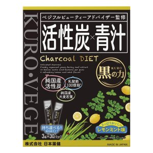 活性炭×青汁 3g×30パック入(1箱)|benkyoudou