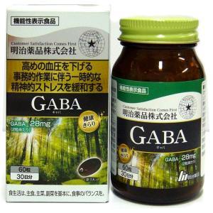 健康きらり GABA(ギャバ) 60粒