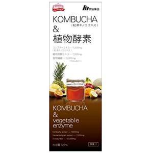 KOMBUCHA&植物酵素(ドリンクタイプ) 720mL 明治薬品 送料無料|benkyoudou