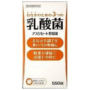 アスリセート整腸薬 550錠 指定医薬部外品|benkyoudou