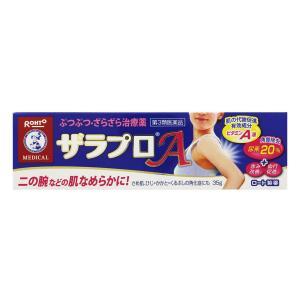 【第3類医薬品】  メンソレータム ザラプロA 35g