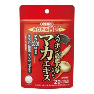 オリヒロ スッポン高麗人参の入ったマカエキス 120粒 ゆう...