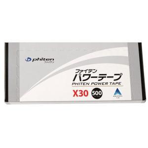 定番商品「パワーテープ」のX30バージョン。 生地にアクアチタンX30を含浸し、シール面に ミクロチ...