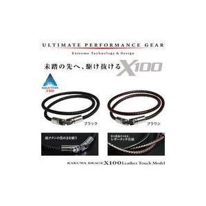 送料無料  ファイテン RAKUWAブレスX100 レザータッチモデル