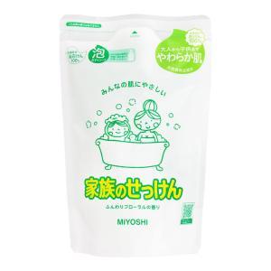 ミヨシ 家族のせっけん 泡ボディソープ 詰替用 ふんわりフローラルの香り 550ml